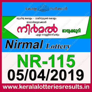 "KeralaLotteriesresults.in, ""kerala lottery result 05 04 2019 nirmal nr 115"", nirmal today result : 05-04-2019 nirmal lottery nr-115, kerala lottery result 5-4-2019, nirmal lottery results, kerala lottery result today nirmal, nirmal lottery result, kerala lottery result nirmal today, kerala lottery nirmal today result, nirmal kerala lottery result, nirmal lottery nr.115 results 05-04-2019, nirmal lottery nr 115, live nirmal lottery nr-115, nirmal lottery, kerala lottery today result nirmal, nirmal lottery (nr-115) 5/4/2019, today nirmal lottery result, nirmal lottery today result, nirmal lottery results today, today kerala lottery result nirmal, kerala lottery results today nirmal 5 4 19, nirmal lottery today, today lottery result nirmal 5-4-19, nirmal lottery result today 5.4.2019, nirmal lottery today, today lottery result nirmal 05-04-19, nirmal lottery result today 5.4.2019, kerala lottery result live, kerala lottery bumper result, kerala lottery result yesterday, kerala lottery result today, kerala online lottery results, kerala lottery draw, kerala lottery results, kerala state lottery today, kerala lottare, kerala lottery result, lottery today, kerala lottery today draw result, kerala lottery online purchase, kerala lottery, kl result,  yesterday lottery results, lotteries results, keralalotteries, kerala lottery, keralalotteryresult, kerala lottery result, kerala lottery result live, kerala lottery today, kerala lottery result today, kerala lottery results today, today kerala lottery result, kerala lottery ticket pictures, kerala samsthana bhagyakuri about-kerala-lottery"
