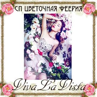 http://vlvista.blogspot.com/2019/01/1.html