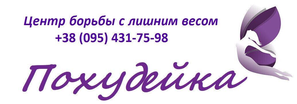 редуслим цена в аптеках в украине сроки последние новости