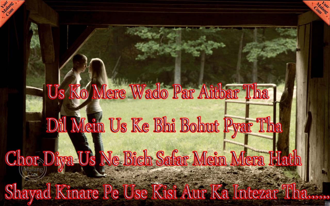 Hindi Love Quotes Love Quotes Lovely Quotes For Friendss Life For Her Tumblr In Hindi s For Husband Friendship For Girlfriend In Urdu