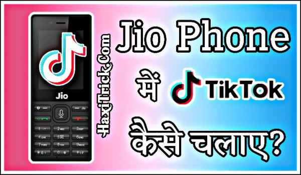 Jio Phone Me Tik Tok Kaise Chalaye Hindi Me
