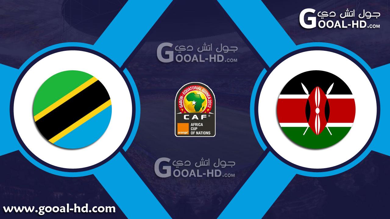 كينيا وتنزانيا بث مباشر