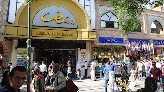 Grand Bazaar of Tehran is one of the historical complex in city.