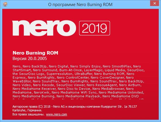 برنامج نيرو 7