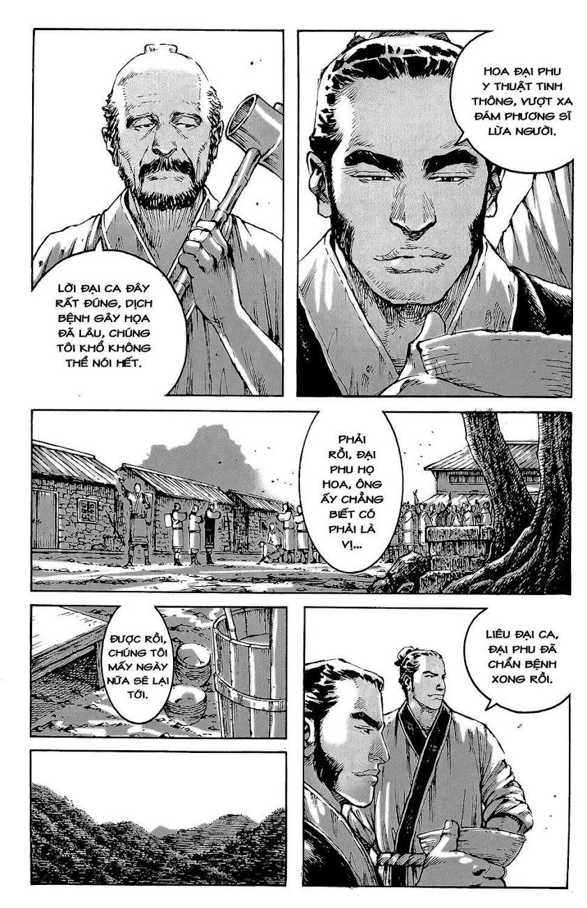 Hỏa phụng liêu nguyên Chương 367: Thuốc hay tranh đẹp [Remake] trang 5