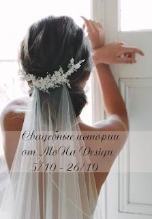 http://monadesign-scrap.blogspot.ru/2017/10/510-26-10.html