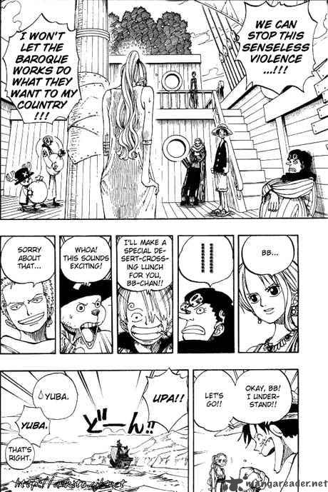 One Piece 160