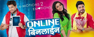 Online Binline 2015 Marathi Movie Watch Online - Download DVDScr AVI