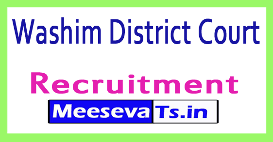 Washim District Court Recruitment