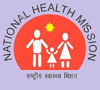 NHM Assam reqruitment 2019- Malaria Technical Supervisor