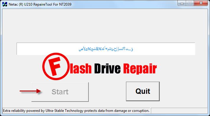 Download Netac U210 Repaire Tool For NT2039