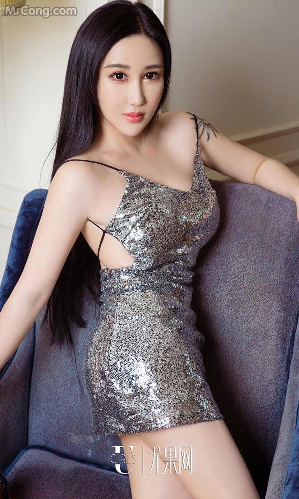 UGIRLS – Ai You Wu App No.745: Người mẫu Bao Er (宝儿) (40 ảnh)