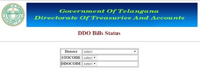 ddoreq Telangana Treasury