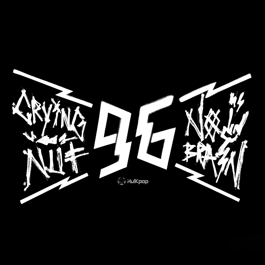 [EP] Crying Nut, No Brain – 96