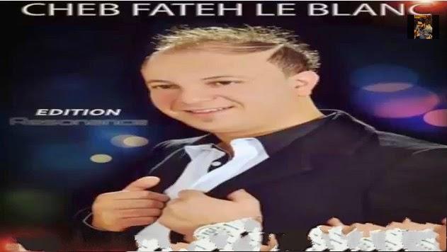 Fateh Le Blanc - Nghalbek Ana Be Nia 2014