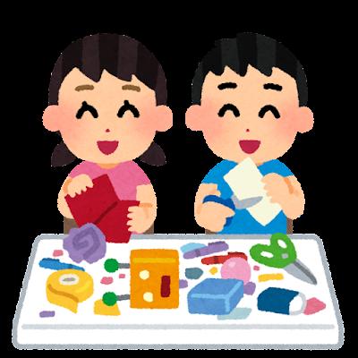 工作をする子供たちのイラスト