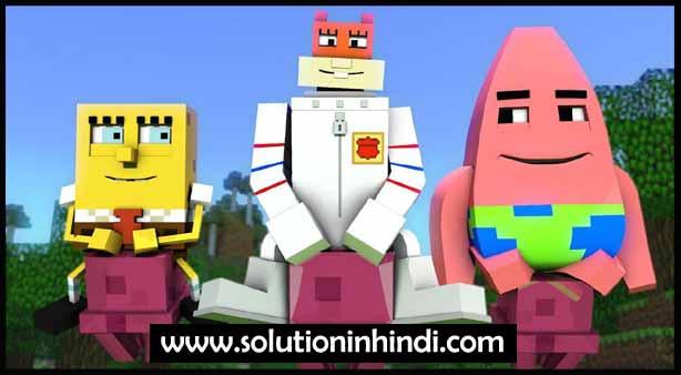 15.-Addon-Sponge-Bob-for-MCPE