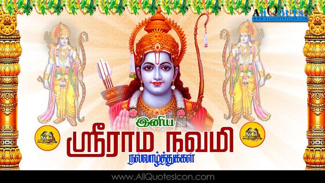 Best-Sri-Rama-Navami-Tamil-quotes-HD-Wallpapers-Sri-Rama-Navami-Prayers-Wishes-Whatsapp-Images-life-inspiration-quotations-pictures-Tamil-kavitalu-pradana-images-free
