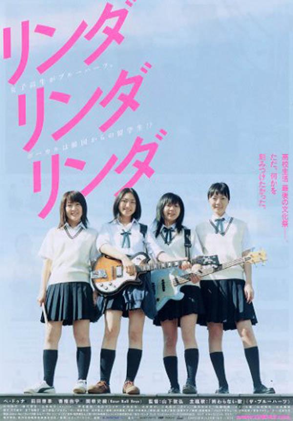 Sinopsis Linda Linda Linda / リンダ リンダ リンダ (2005) - Film Jepang