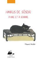 https://andree-la-papivore.blogspot.fr/2016/07/haikus-de-soseki-rire-et-sourire-de.html