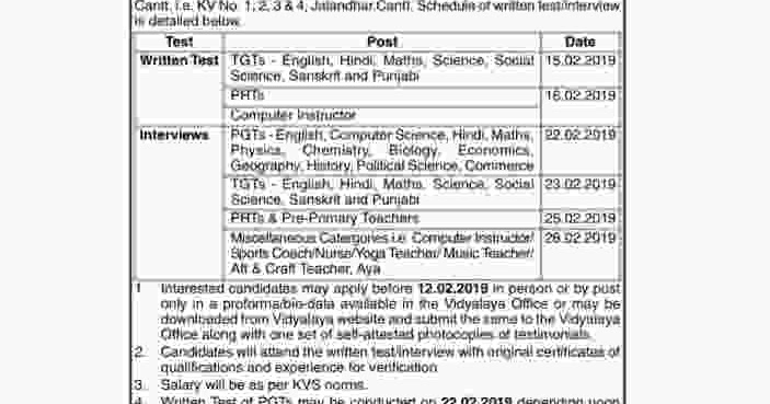 Kendriya Vidyalaya Recruitment for Teaching and Non Teaching
