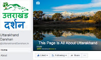 how to tag a facebook page