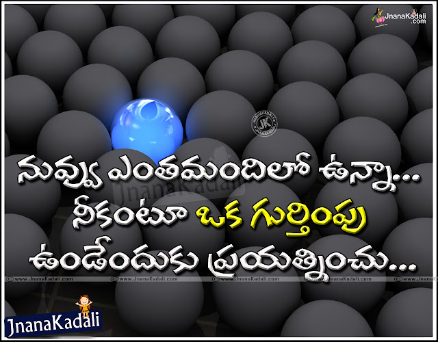 Here is Telugu Life quotes beautiful sms text messages, telugu kavitalu, telugu neeti vakyamulu, telugu manchimatalu, new latest trending telugu best quotations for friends, online trending fresh life thoughts messages sms wallpapers kavitalu for friends.