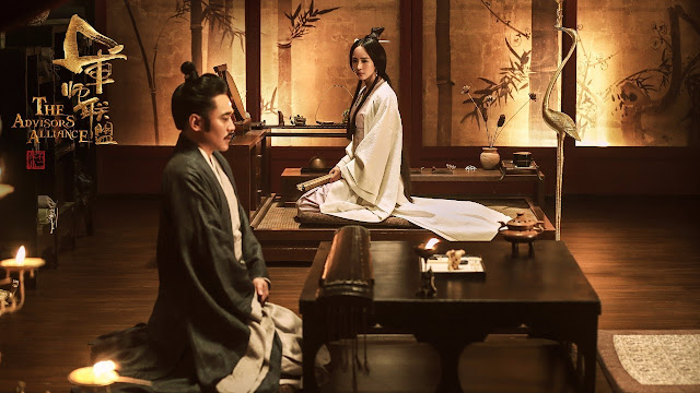 Wu Xiu Bo and Janine Chang in The Advisors Alliance (2017)