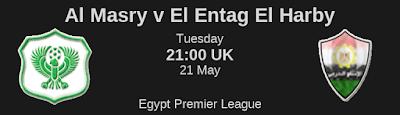 مشاهدة مباراة المصري والإنتاج الحربي بث مباشر اليوم 21-5-2019 في الدوري المصري