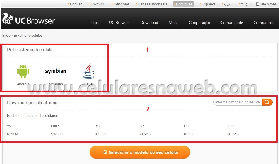 download do uc browser