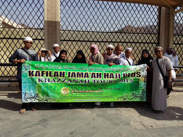 Haji onh plus berangkat 2017