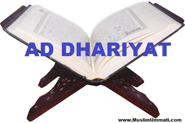 51 Surah Az Zariyat