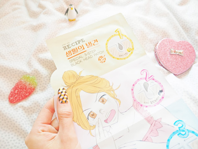 Korome Re:cipe Blackhead Patch Korean Skincare