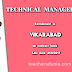 Recruitment of Technical Manager (HHP) In Vikarabad Revenue Department 2017