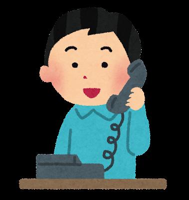 家電・固定電話で話す男性のイラスト