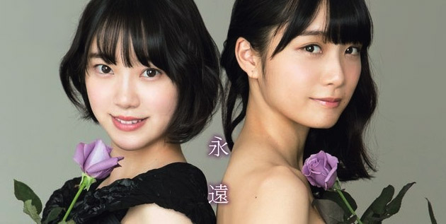 http://akb48-daily.blogspot.com/2016/02/hori-miona-fukagawa-mai-to-cover-girls.html