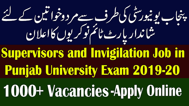 Supervisors and Invigilation Job in Punjab University Exam 2019-20 | 1000+ Vacancies