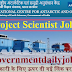 NCAOR RECRUITMENT 2017 APPLY ONLINE FOR 45 PROJECT SCIENTIST POSTS