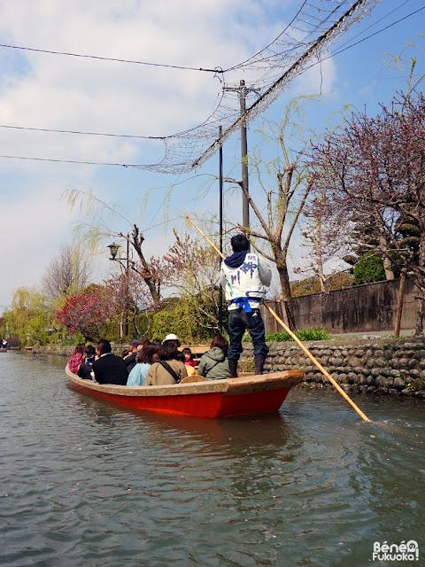 Yanagawa Canal Boat Tour (Kawa Kudari)