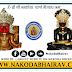 Nakoda Bhairav - Branding Website