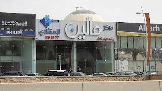 افضل عيادة اسنان في الرياض