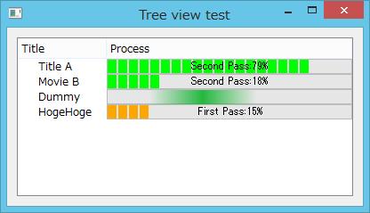 Datの如く: [PyQt]QProgressBarで遊んでみた