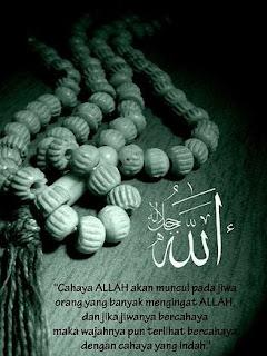 Wali Allah ولي الله | Uwais al Qarni