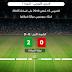أهداف مباراة انتر ميلان و هبوعيل بئر السبع 0-2 HD |شاشة كاملة |