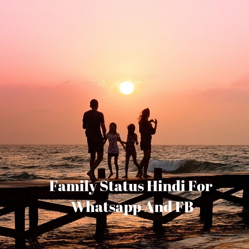 130 Best Family Status Hindi For Whatsapp And Fb Updated