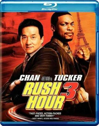 Rush Hour 3 2007 BRRip 300MB Hindi Dual Audio 480p Watch Online Full Movie Download bolly4u