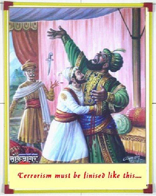 puputupu original photo chhatrapati shivaji maharaj