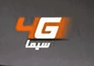 تردد قنوات 4g
