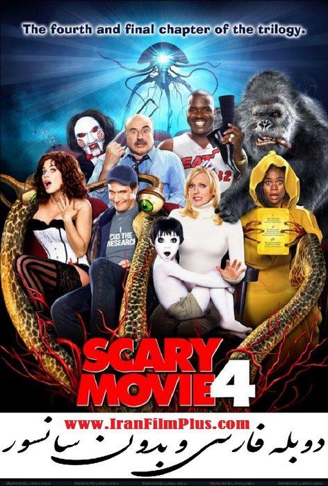 دانلود فیلم فیلم ترسناک 4