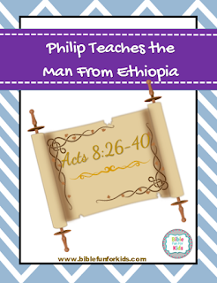 https://www.biblefunforkids.com/2016/06/philip-and-ethiopian-eunuch.html